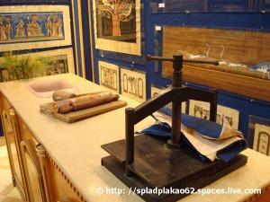 PapyrusMakingEquipments